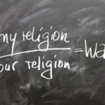 宗教間の対立